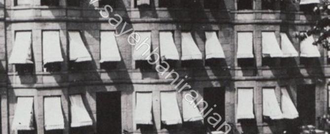 تاریخچه سایبان و چادر