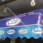 سایبان مغازه تبلیغاتی (1)