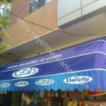 سایبان مغازه تبلیغاتی (3)
