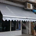 نصب انواع سایبان مغازه (2)