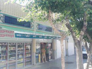 نصب سایبان مغازه