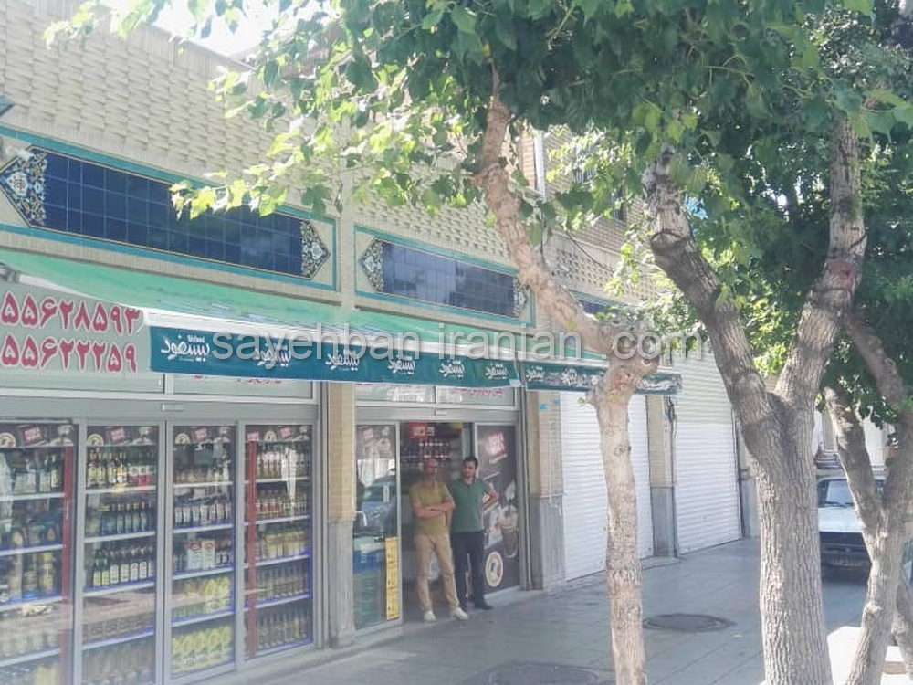 سایبان تبلیغاتی بیسفود مولوی تهران (2)